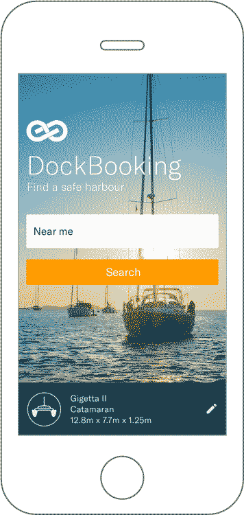 Dockbooking first screen list your close destinations.
